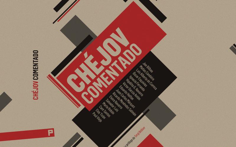 CHÉJOV COMENTADO (2010)