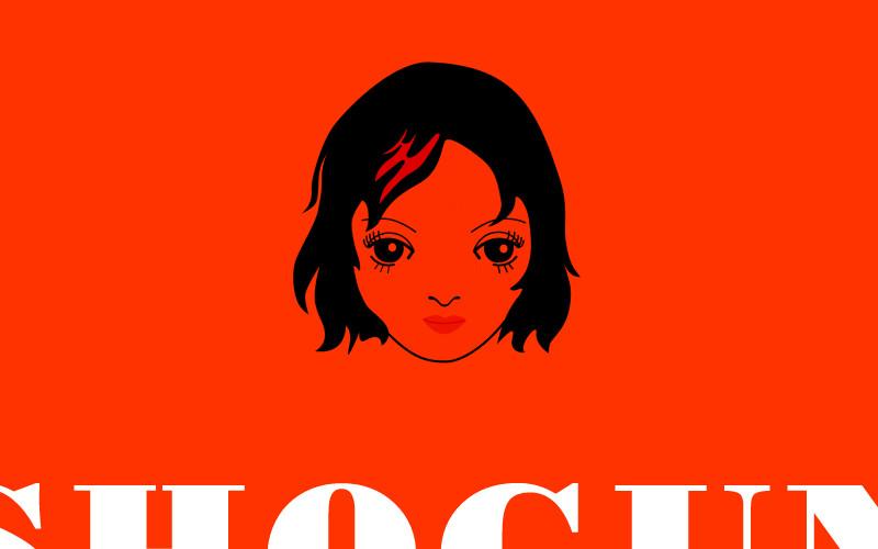 SHOGUN INFLAMABLE – EDICIÓN DIGITAL (2015)